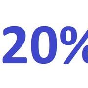 - 20% на велотовары
