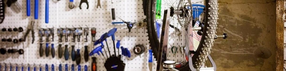 Т.О. Велосипеда