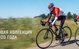 Поступление новой коллекции велосипедов FORMAT 2020