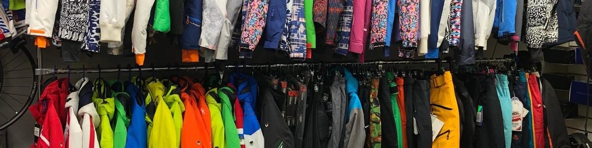 Распродажа зимней одежды скидка до 40%